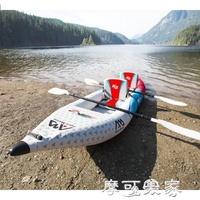 熱銷款~AquaMarina/樂劃 K2斗魚 單雙人高端充氣獨木舟皮劃艇進口拉絲料 igo