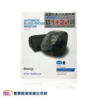 【來電有優惠】 OMRON歐姆龍血壓計 HEM-7280T 藍芽智慧型手臂式血壓計 HEM7280T