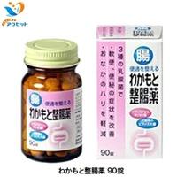 90片wakamoto腸胃藥[整理腸胃藥/調整胃腸、大便的/腹部膨脹/便秘/軟便/腸胃藥][海外發送對應] kenkobin axset