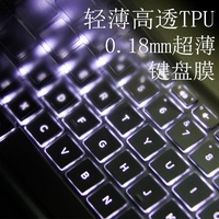 15.6-Inch Asus Vivobook S15 S510UA Keyboard Protector Laptop Screen Protector Anti-Blueray