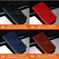 紅米Note3 特製版手機保護殼 專屬訂製 翻蓋手機皮套 插卡 紅米Note3特製版側翻 紅米NOTE4 完勝原廠品質