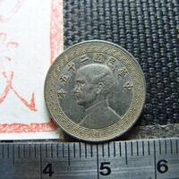 【錢幣鈔】1936 民國二十五年布圖伍分 A記 (四小珍)