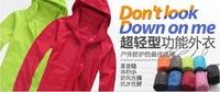 【爆款 熱賣破萬件】薄外套 防曬外套 連帽外套 抗紫外線防風防水 風衣外套薄外套15色10碼