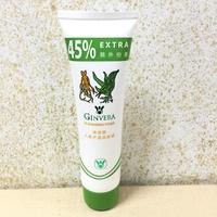 [4 Tubes} Ginvera Cleansing Foam 145 grams