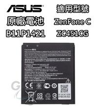 ASUS 華碩 ZenFone C ZC451CG 2100mAh 原廠電池 原電 原裝電池 電池 B11P1421