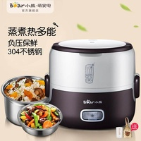 Bear Electric Lunch Box, Stainless Steel Liner, Electric Lunch Box, Heating Lunch Box Plug-in Cooking