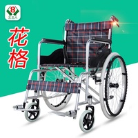 338 wheelchair folding lightweight portable wheelchair for mobility scooters for the elderly the dis
