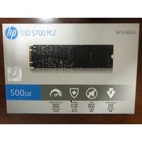 (HP SSD S700 M.2 500GB   電競本標配 五年保(全新未拆)