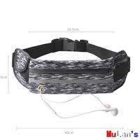 腰包防盜包 運動腰包 戶外跑步裝備 多功能防水 隱形小腰帶包 水壺手機包