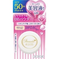 NARIS UP~ 小太陽 防曬礦物蜜粉餅(SPF50)5.5g(礦物)