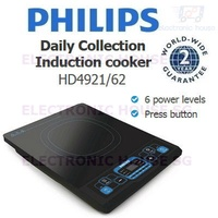 ★ Philips HD4921/62 Press Button 6 Power Levels Induction Cooker ★ (2 Years World-Wide Warranty)