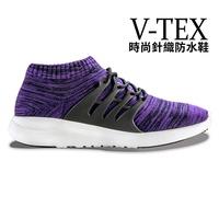 V-TEX 時尚針織耐水鞋/防水鞋 地表最強耐水透濕鞋 - 華麗紫(男)