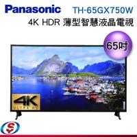 可議價【信源電器】65吋【Panasonic國際牌】4K HDR 薄型智慧聯網電視 TH-65GX750W / TH65GX750W