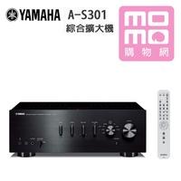 【YAMAHA山葉】頂級HiFi兩聲道擴大機A-S301