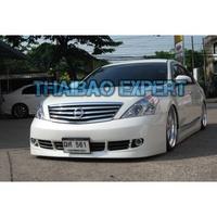 『泰包達人』Nissan Teana J32 VIP大包 前保桿 後保桿 側裙 專營泰國改裝零件進口
