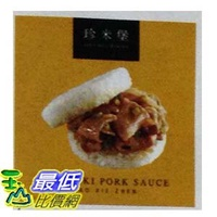 [COSCO代購 如果售完謹致歉意]   W118352 老協珍 冷凍壽喜燒豬肉米漢堡 195公克 X 10入(兩入裝)