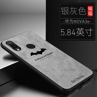 Luxry Bat Cloth Texture Phone Case For Huawei Nova 3i Cover