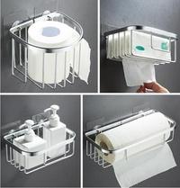 免打孔廁所面紙盒衛生紙架衛生間置物架壁掛式