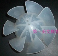 1 pc/7 blades plastic fan blade for hair dryer/for panasonic eh5573 etc. HAPP1361