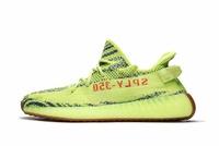 Yeezy Boost 350 V2 Frozen Yellow B37572