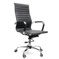 High Swivel Executive Computer Office Desk Chair Adjustable Ergonomic PU Leather - intl