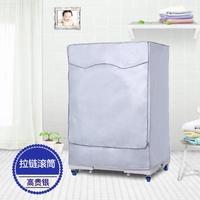 Panasonic Roller Washing Machine Cover XQG100-E1230/E1255/E1135 Waterproof Sun-resistant 10Kg Only Cover