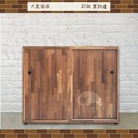 訂做 滑門 置物櫃 收納櫃 工業風  集成木【大象傢俱】
