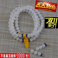 Fine white jade in Xinjiang 108 jade necklaces and the farmland white jade necklace Men's Fashion Bracelet - intl