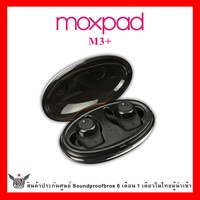 Moxpad M3X True Bluetooth Wireless Earphones with Charging Box