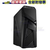 【全新附發票】華碩 ASUS ROG Strix GL12無懼.黑刀再現GL12CP-0031B840GXT電競桌機