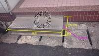 速發~花紋鍍鋅板~止滑板~台階樓~走道斜板~不鏽鋼白鐵~樓梯板~平台腳踏板~水溝蓋~DIY~車道(免費設計)