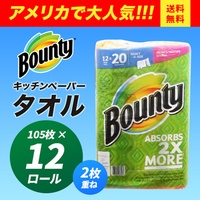 * Can be purchased quite cheaply by using cart coupons! ! 1 box Bounty Pattern Kitchen Paper Towel 12 Roll Popular items such as Costco! !
