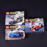 樂高積木LEGO超級賽車75877 75878 75879 75880 兒童玩具男孩禮物