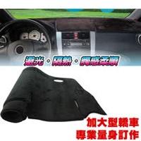 SKODA汽車專用長毛儀表板避光墊