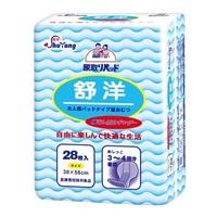 Shu Yang adult diaper diaper elderly nursing pad of paper diapers Huggies 28 (30-58cm)