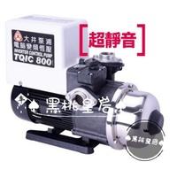 """♠黑桃皇后♠TQIC800 大井泵浦 電腦變頻加壓機 1HP*1"""" 加壓馬達 台灣製造 超靜音"""