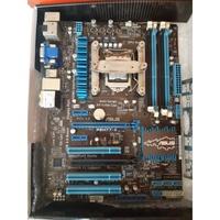 Xeon e3 1230 v2 + asus p8h77-v