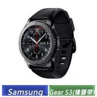 Samsung Gear S3 Frontier 智慧型手錶 (橡膠帶)【送NuForce NE-750M耳道式耳機+玻璃保護貼】