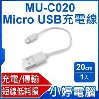 【小婷電腦*平板】附皮套 ASUS Zenpad Z8s 美版7.9寸八核心平板電腦 3G/16G IPS面板安卓7.0