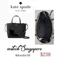 Kate Spade Wilson Road Embellished nylon black bag