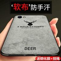 case vivo❒♞☄Vivoy83 mobile phone shell Vivo y71 retro Y81s protection v1732t Si