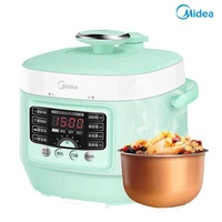 MideacL electric pressure cooker intelligent mini small household rice cooker 2.5L pressure cooker