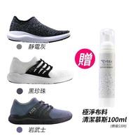 【V-TEX】時尚針織耐水鞋防水鞋 地表最強耐水透濕鞋 - 黑武士(女)