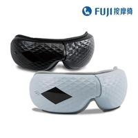 【FUJI】愛視力眼部按摩器 FG-233(眼睛放鬆;雙氣壓;溫感熱敷;智能感應操控)