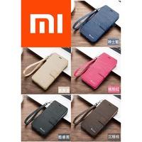 紅米Note5專用版 手機保護殼 專屬訂製 小米MAX3翻蓋手機皮套 插卡 紅米6 專用版側翻 NOTE5 完勝原廠品質