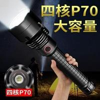 手電筒 P70強光手電筒可充電超亮5000多功能氙氣燈1000w打獵特種兵26650 第六空間