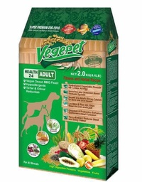 Vegepet Holistic Vegetarian Dry Dog Food 2kg