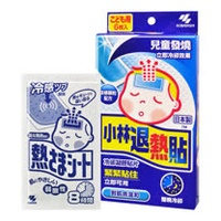 小林兒童退熱貼 (6片)/盒 日本製 立即冷卻效果  涼感顆粒配方