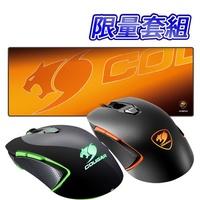【活動促銷】 Cougar 450M 電競光學滑鼠 黑色 鐵灰色 +ARENA XL大鼠墊