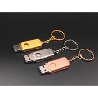 隨身碟 512G 1TB 2TB金屬旋轉 車載商務禮品 電腦USB隨身碟
